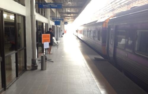 パタンブザール駅