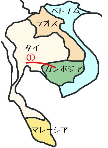 東南アジア地図①