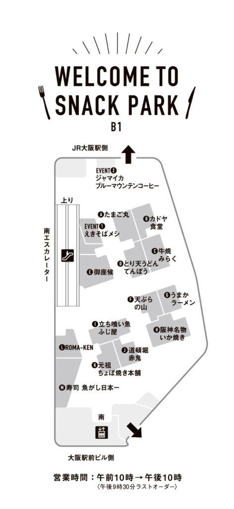 スナックパークの地図